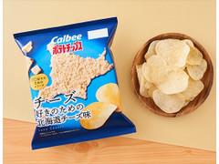 ポテトチップス チーズ好きのための北海道チーズ味