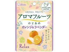 アロマフルーツのどあめ オレンジ&ラベンダー