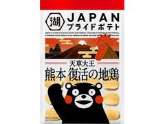 JAPANプライドポテト 熊本 復活の地鶏